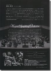 MSO-no13B-20091004
