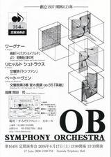 OBSYM164.JPG