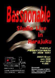 bassoonable-live2005.jpg