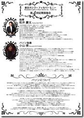 TKP4-20110424_B